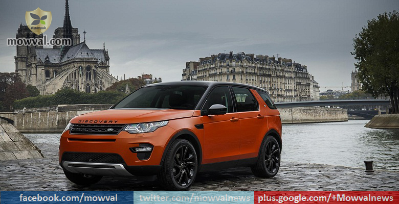 Land Rover Discovery Sport launched with petrol Engine at Rs 56.5 lakh