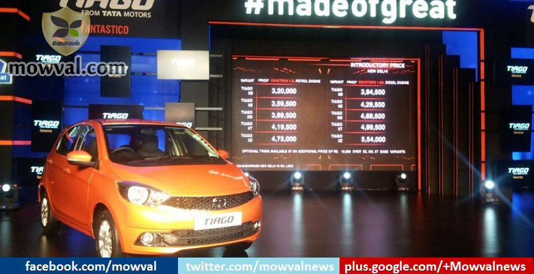 Tata Tiago launched in starting price of Rs.3.2 lakh