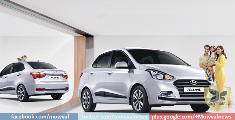 New Hyundai Xcent Facelift Launched With Starting Price Of Rs 5.47 Lakh