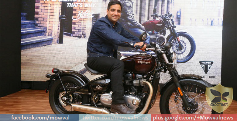 Triumph Bonneville Bobber Launched With Price Of Rs 9.09 lakh