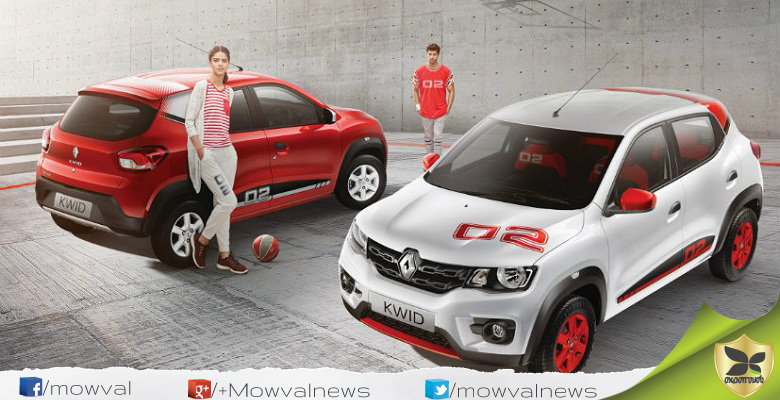 Renault Kwid Second Anniversary Special Edition Launched