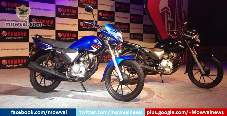 Yamaha Saluto RX launched at price of Rs.46,400
