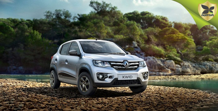 Updated 2018 Renault Kwid Launched Without Price Change