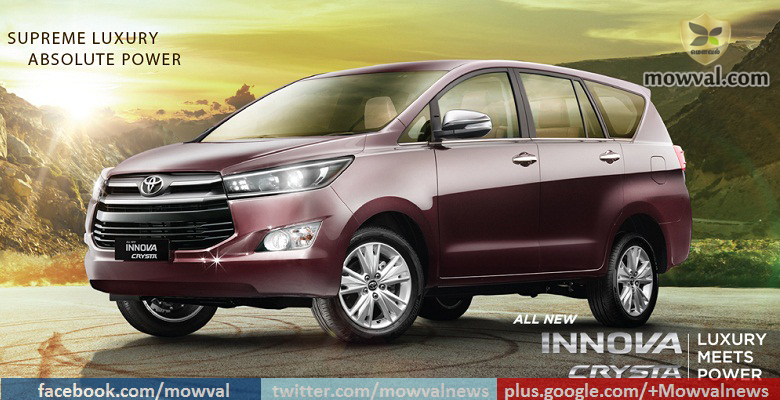 The new Toyota Innova Crysta launched at starting price of Rs.14.13 Lakh