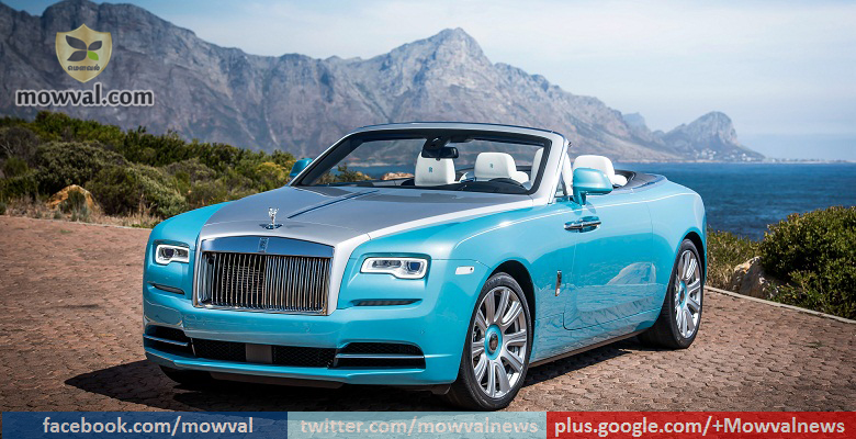 Rolls-Royce Dawn To Be Launched On June 24 for India
