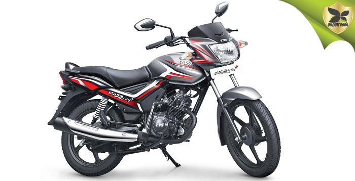 TVS Motors Introduces A New Variant Of TVS StaR City Plus For Festive Season