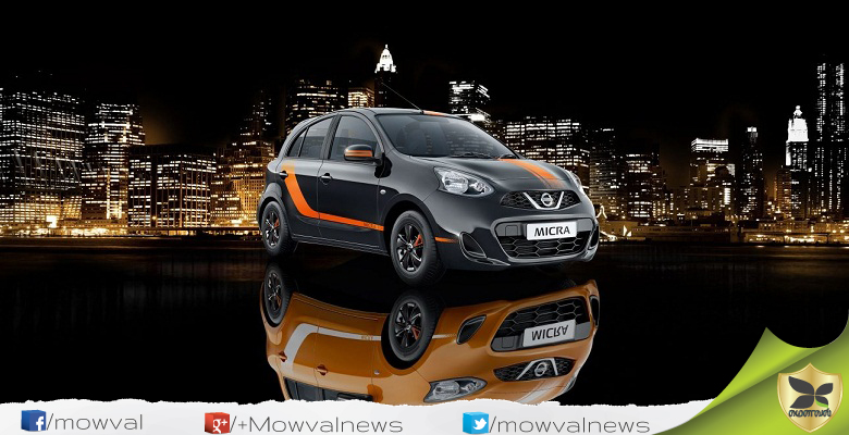 Nissan Micra Fashion Edition Launched With Price Of Rs 6.09 Lakh