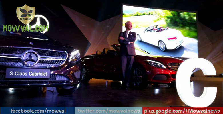 Mercedes-Benz S-Class And C-Class Cabriolets Launched In India