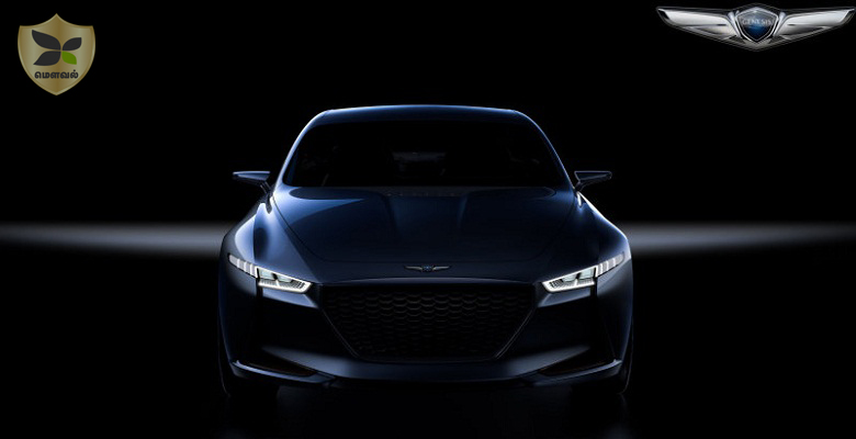 Genesis New york concept will be introduced in New york motor show