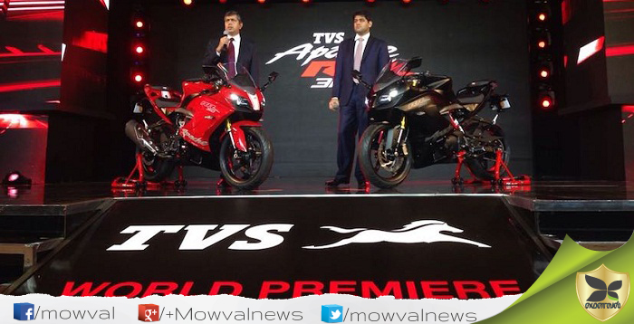 TVS Launched Apache RR 310 With Price Of Rs 2.05 Lakh