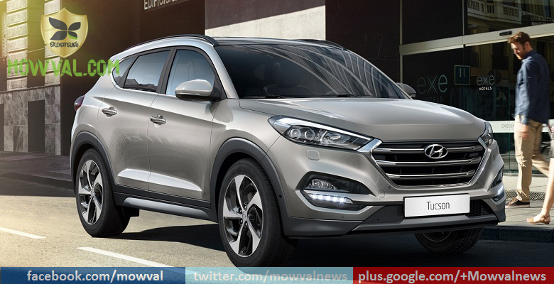 New Hyundai Tucson Launched At Starting Price of  Rs 18.99 Lakh