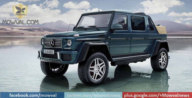 Mercedes-Maybach G650 Landaulet Picture Gallery