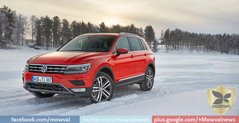 Volkswagen Tiguan To Launch On May 24