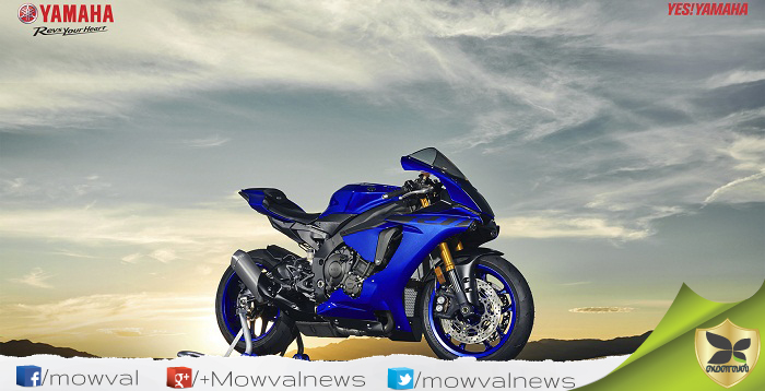 Yamaha Launched The New YZF-R1 With Price Of Rs 20.73 lakhs