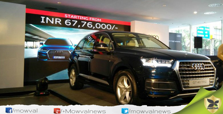 Audi Q7 Petrol Launched With Price Of Rs 67.76 Lakh