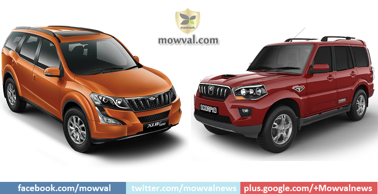 Mahindra going to launch Petrol models with in this year