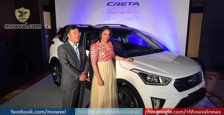 Hyundai Creta anniversary edition launched at starting price of Rs 12.23 lakh