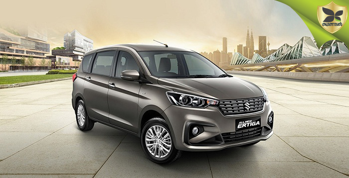2018 Maruti Suzuki Ertiga To Be Sold Via Nexa Showrooms