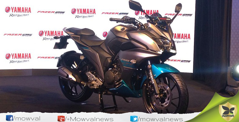 Yamaha Launched The Fazer 25 With Price Of Rs 1.29 Lakh