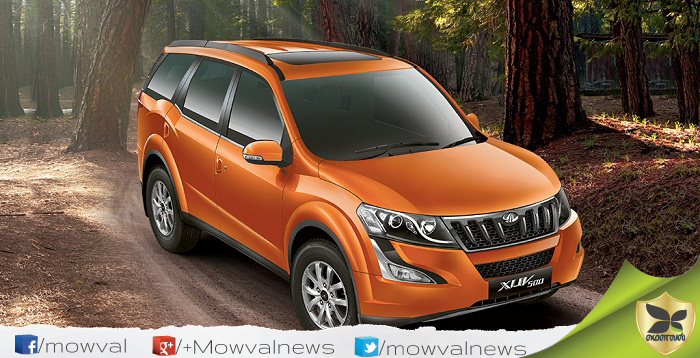 Mahindra Launched The New XUV500 W9 variant