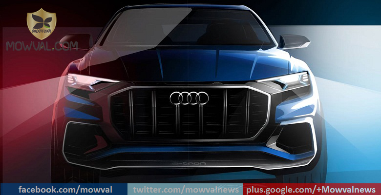 Audi Teases Q8 official sketches