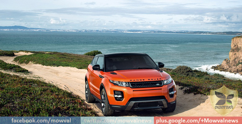 Land Rover slashes prices across all models in India