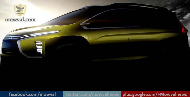 Mitsubishi Teases Crossover MPV Concept Through Images