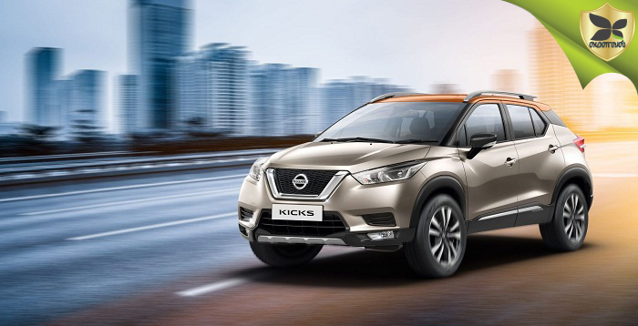 Nissan Kicks Launched In India With Starting Price Of Rs 9.55 Lakh