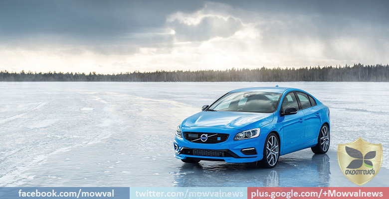 Volvo S60 Polestar Launching On April 14