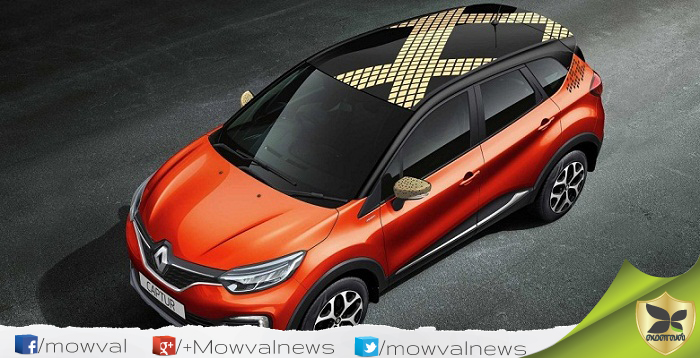 Renault Captur Launching Today