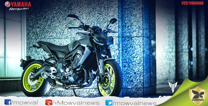Yamaha Launched the MT-09 With Price Of Rs.10.88 lakhs
