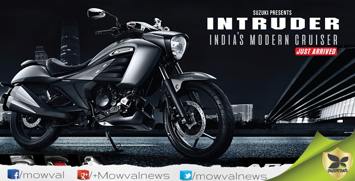 Suzuki Intruder 150 Launched With Price Of Rs 98,340