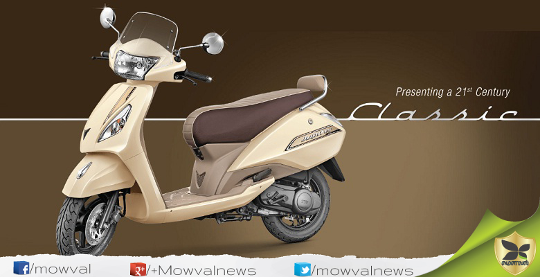 TVS Jupiter Classic Edition launched With Price Of Rs 55,266