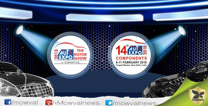 The 2018 Delhi Auto Expo: Online Ticket Bookings Begin