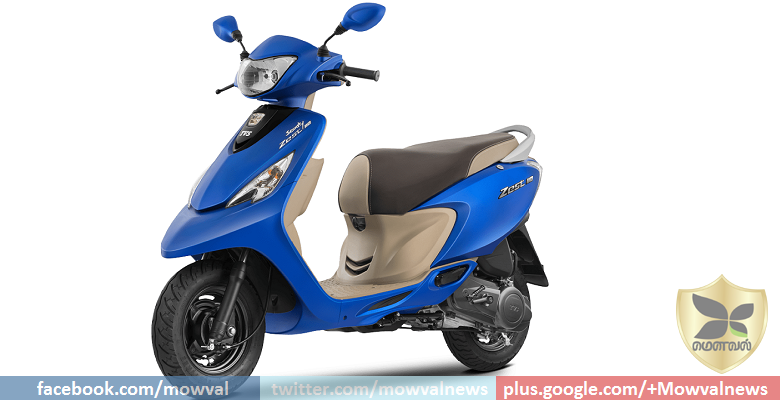 New Updated TVS Scooty Zest Launched With BSIV Engine