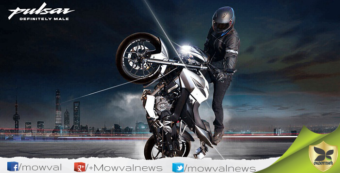 Bajaj Pulsar NS200 Launched In India With ABS