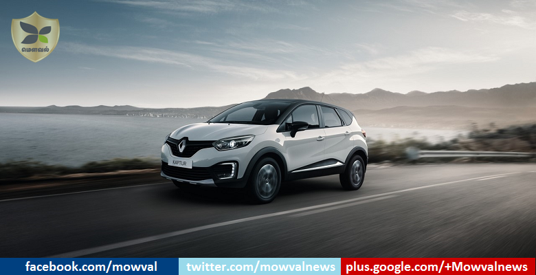 Renault officialy revealed Kaptur cross over