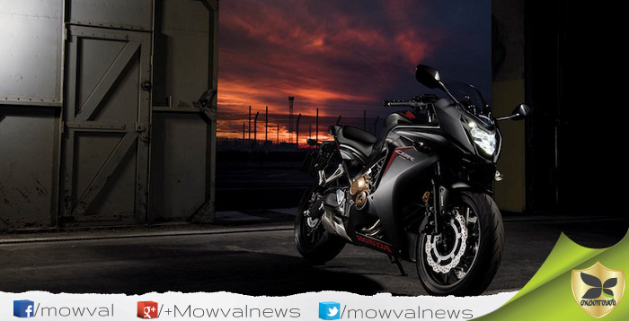 Honda launched The Updated CBR650F With Price Of Rs 7.3 lakh