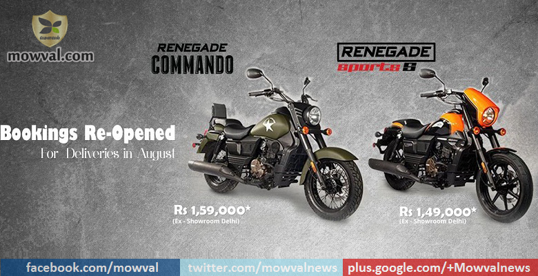 UM Renegade Series models booking Re-opened