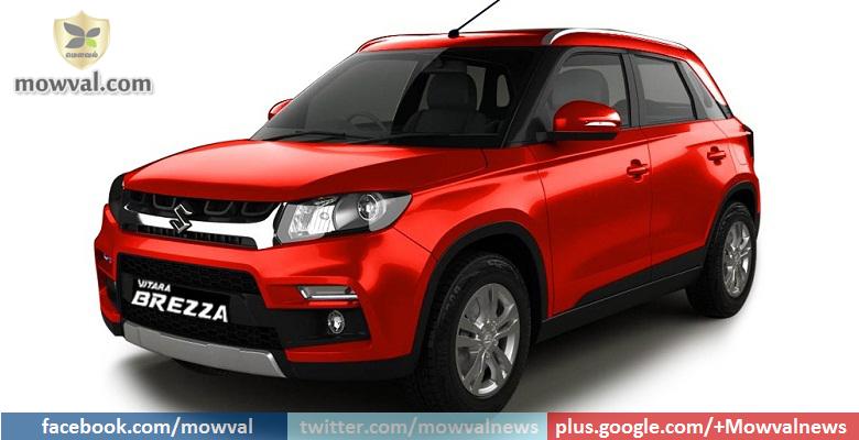 Maruti Suzuki Increases Vitara Brezza's Production