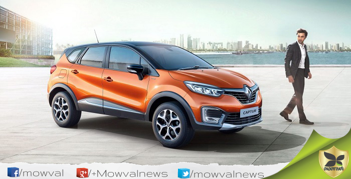 Renault Captur Launched With Starting Price Of Rs 9.99 Lakh