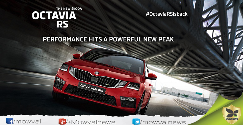 Skoda Octavia RS Launched With Price Of Rs 24.62 lakh