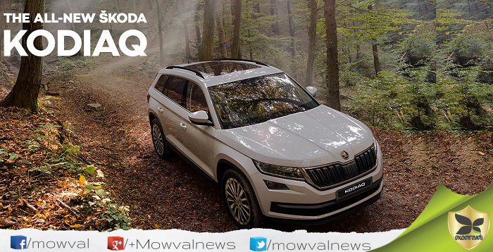 Skoda To Launch The Kodiaq SUV In India Tomorrow