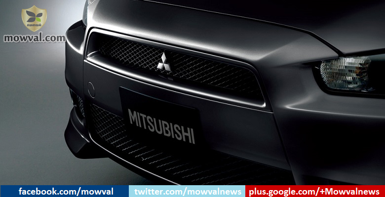 Mitsubishi admits fuel efficiency test Manipulation