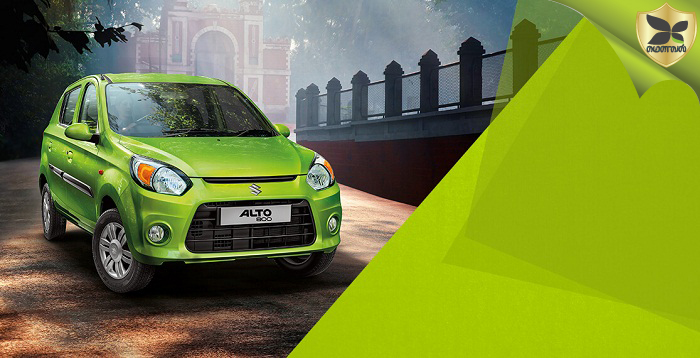 Maruti Suzuki Alto Crosses 35 Lakh Unit Sales In India