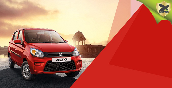 New Maruti Suzuki Alto 800 Launched In India With BS6 Engine