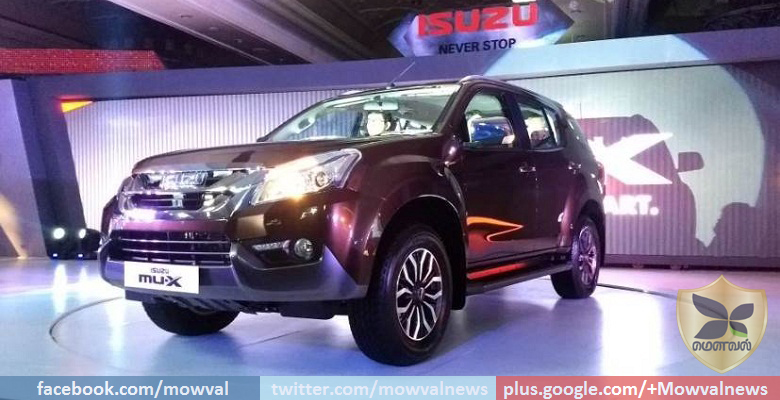 Isuzu MU-X Launched With Starting Price Of Rs 23.99 Lakh