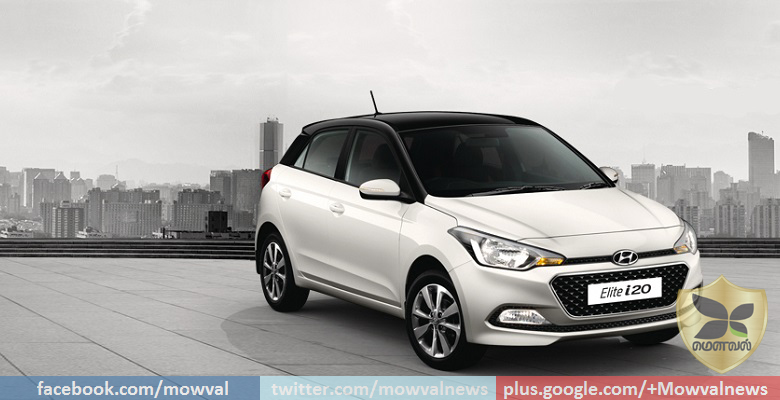 2017 Hyundai Elite i20 Launched At Rs 5.44 Lakh