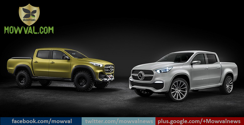 Images of Mercedes Benz of X-Class