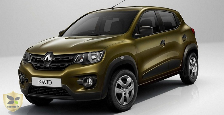 ரெனால்ட் - க்விட் (Renault- Kwid) மாடலுக்கு முன்பதிவு துவங்கியது